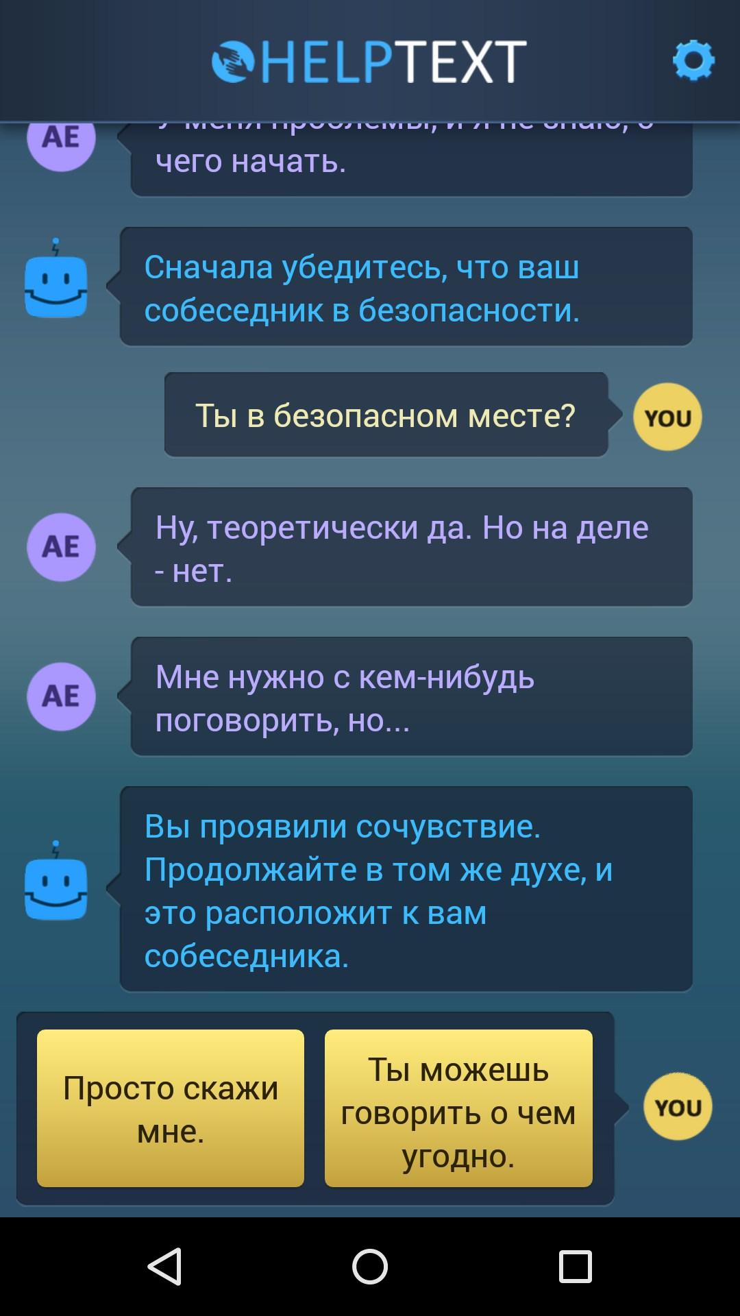 Bacará en línea android roleta-90564