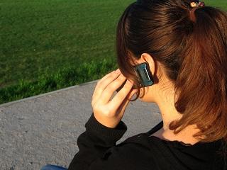 Como conocer a una chica por telefono mujer casada sexo Madrid-11135